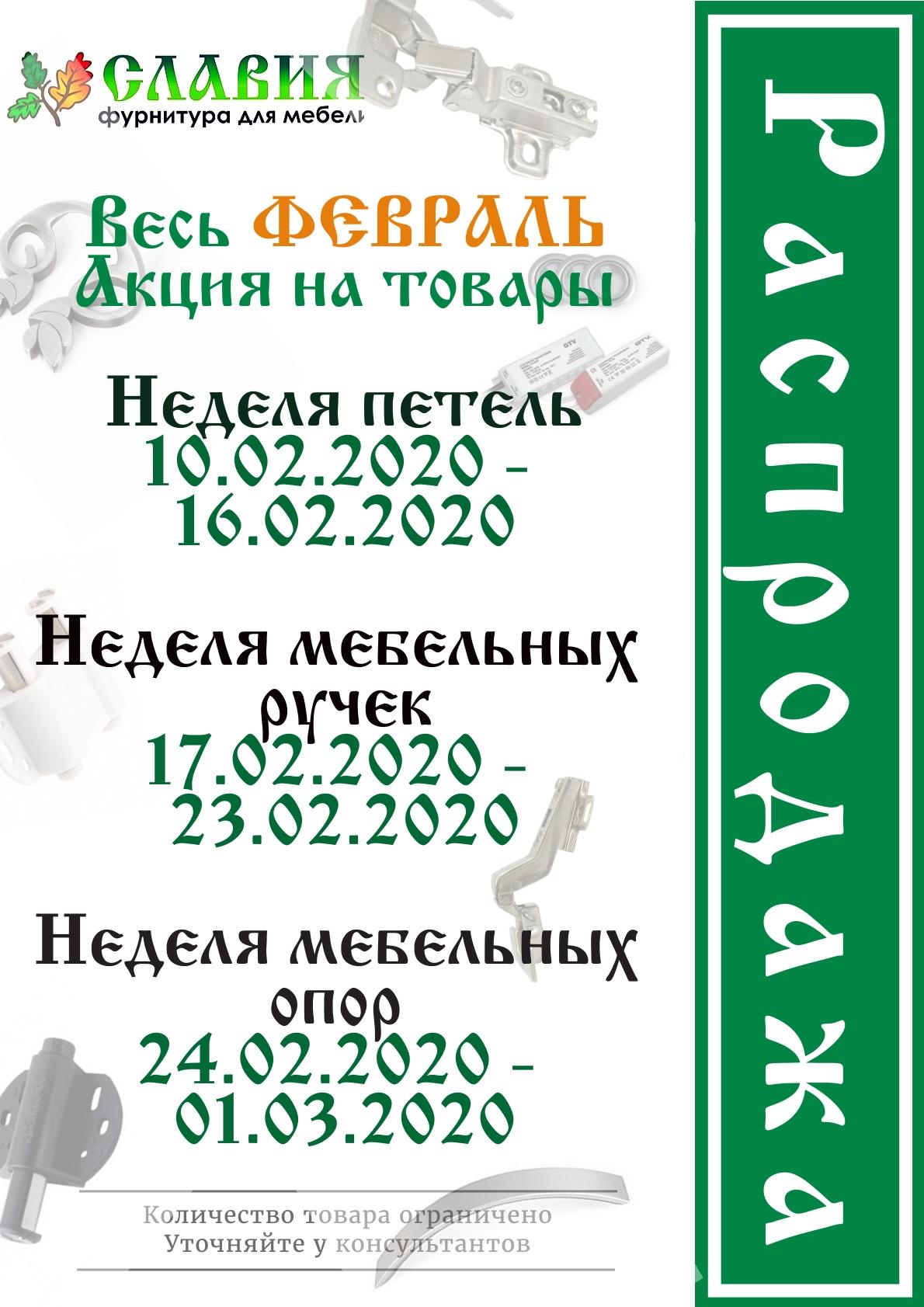 Плакат 42x59.4  см (4)