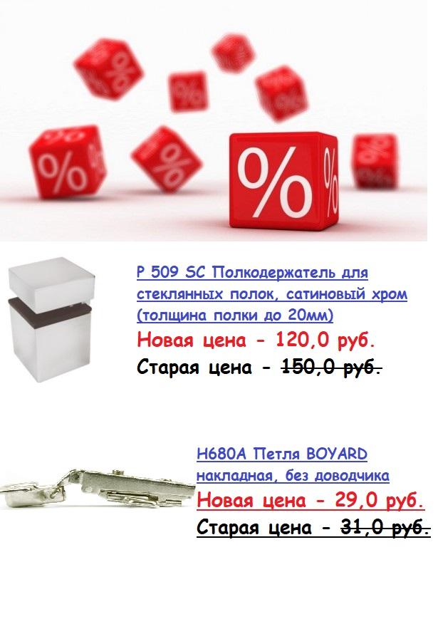 21.06.19 распродажа петля