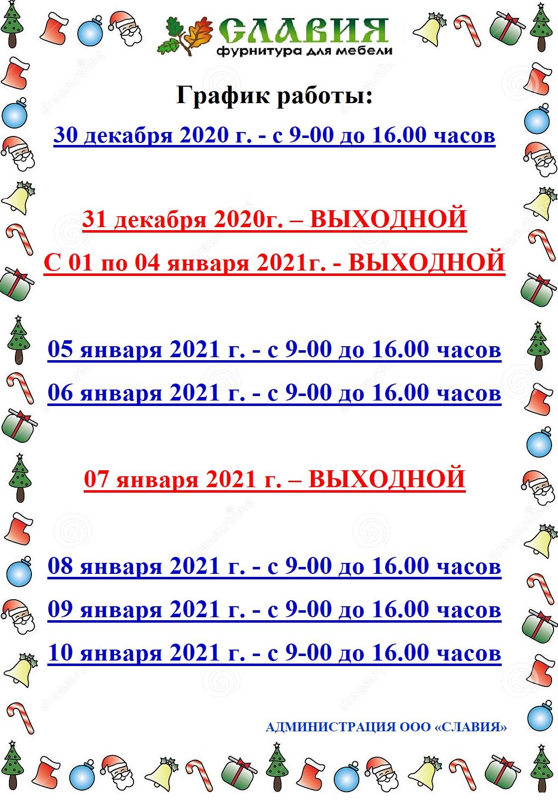 рамка-веселого-рождества-potrait-131090949