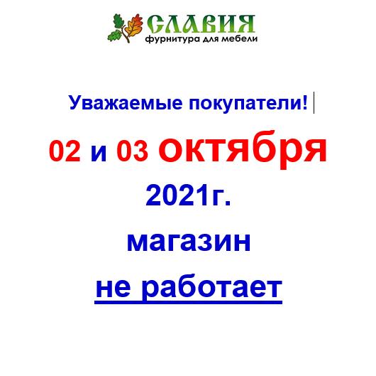 2021-09-22_23-13-17